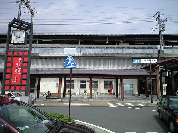 比叡山坂本