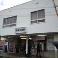 Photos: 和泉大宮