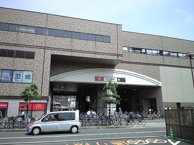 Photos: 天下茶屋