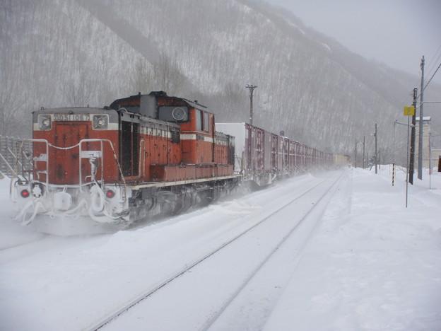 DD51-1067