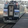Photos: キハ201系