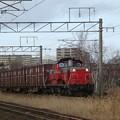 Photos: DD51-1086