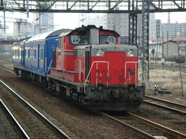 DD51-1150