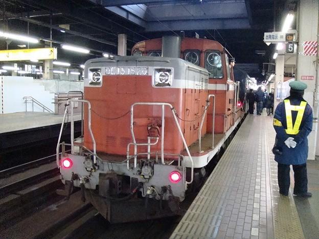 DE15-1520 SL北海道鉄道130周年記念号