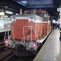 Photos: DE15-1520 SL北海道鉄道130周年記念号