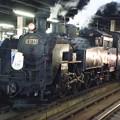 Photos: C11-171 SL北海道鉄道130周年記念号