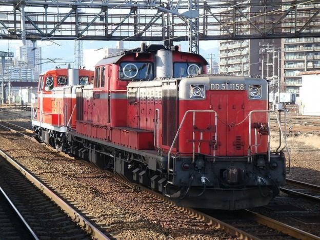 DD51-1158+DE15-1525