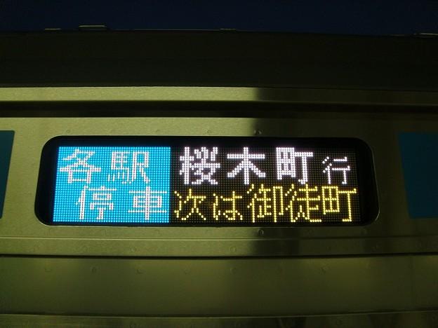 各駅停車 桜木町