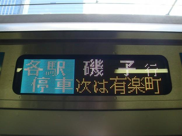 Photos: 各駅停車 磯子