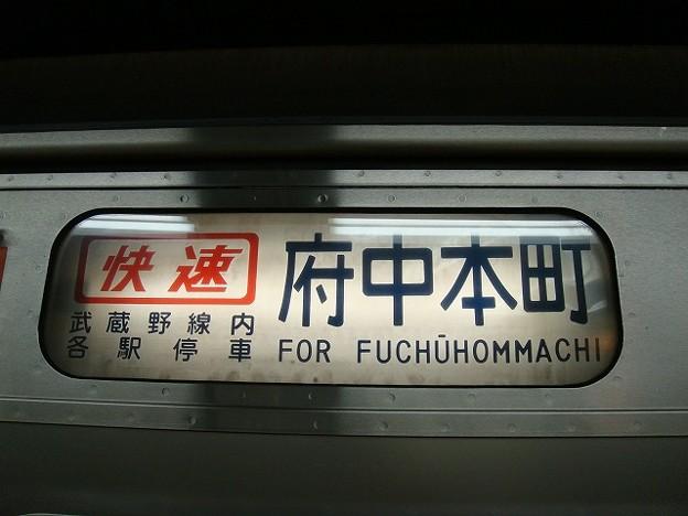 快速 府中本町 武蔵野線内各駅停車