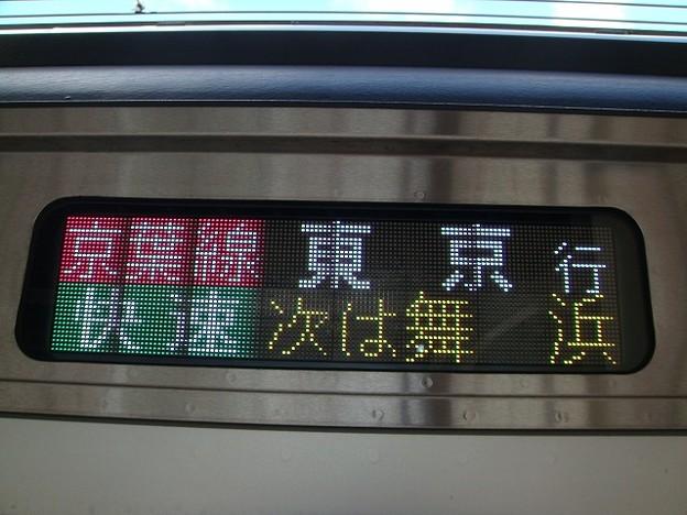 京葉線 快速 東京