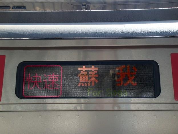 Photos: 快速 蘇我