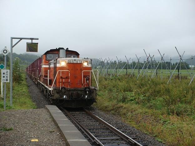DD51-1073