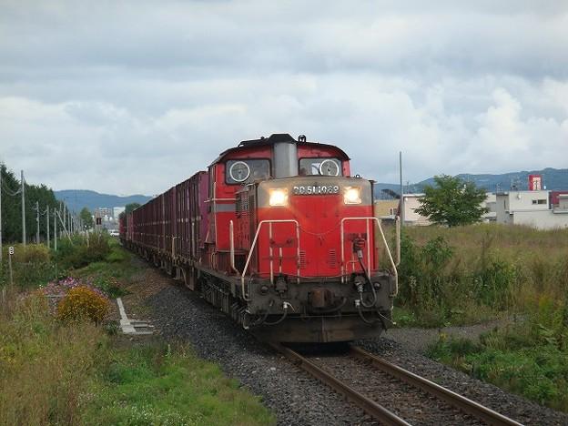 DD51-1089