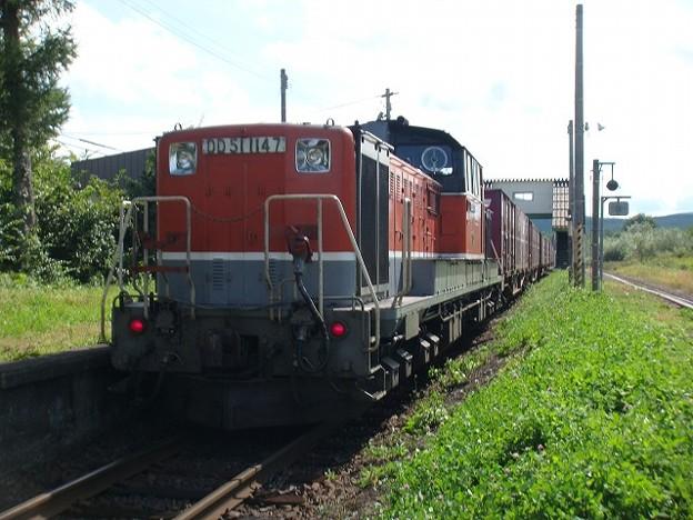 Photos: DD51-1147