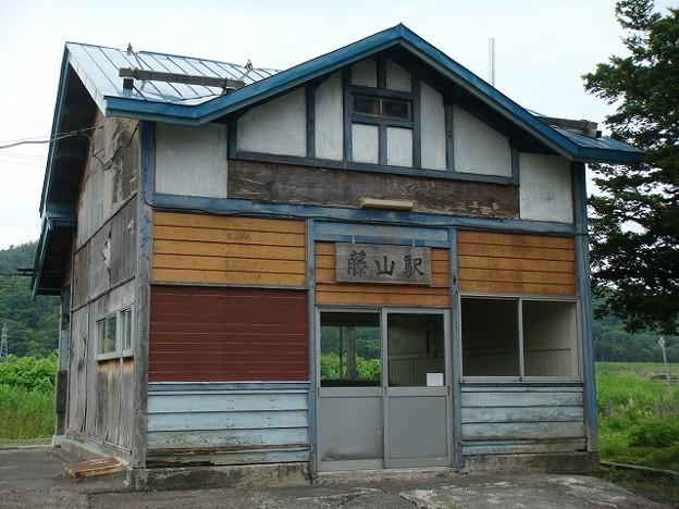 Photos: 藤山