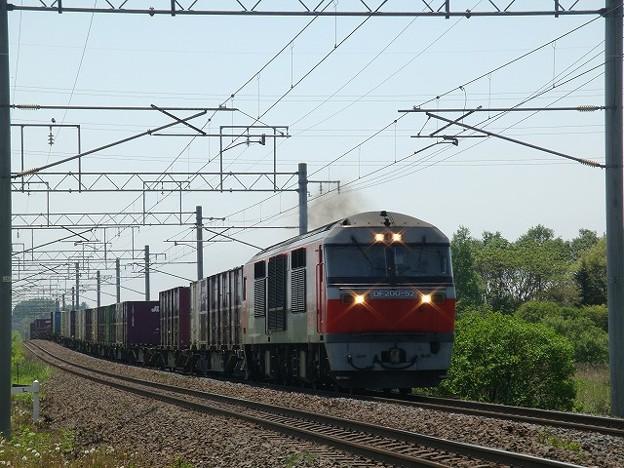 DF200-52