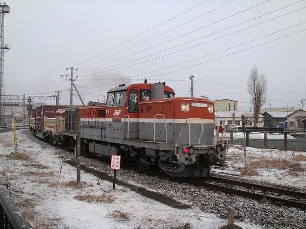 DE10-1719