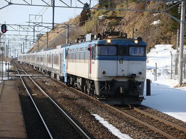 ED79-57