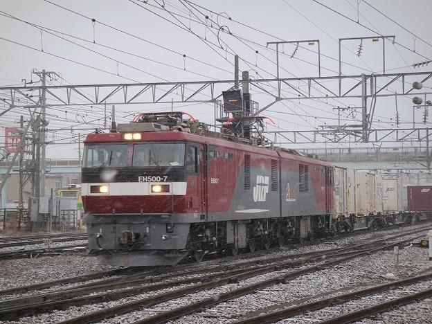 EH500-7