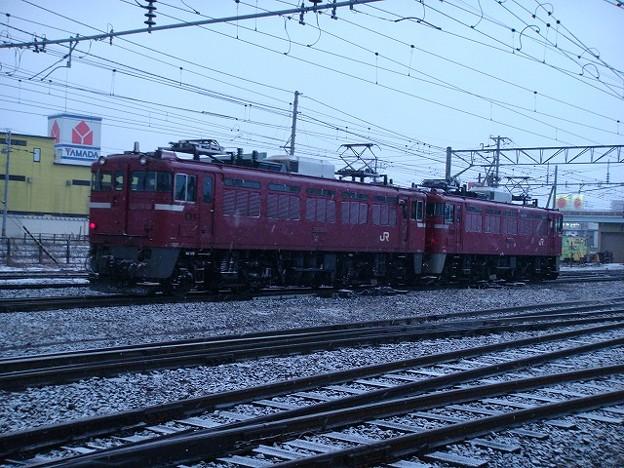 ED79-4+ED79-18