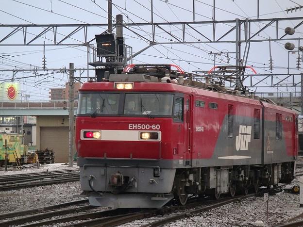 EH500-60