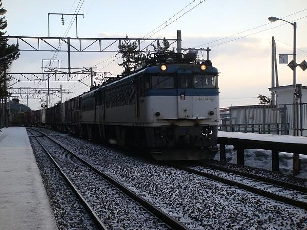 ED79-60
