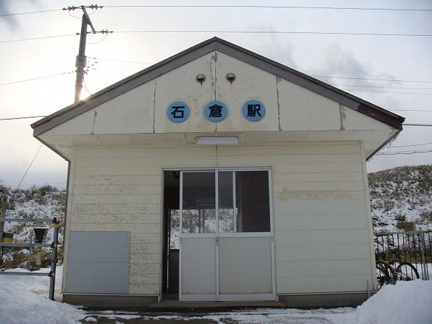 Photos: 石倉
