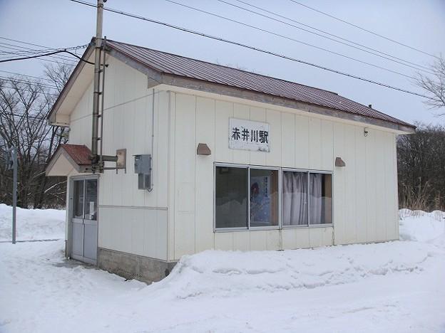 Photos: 赤井川