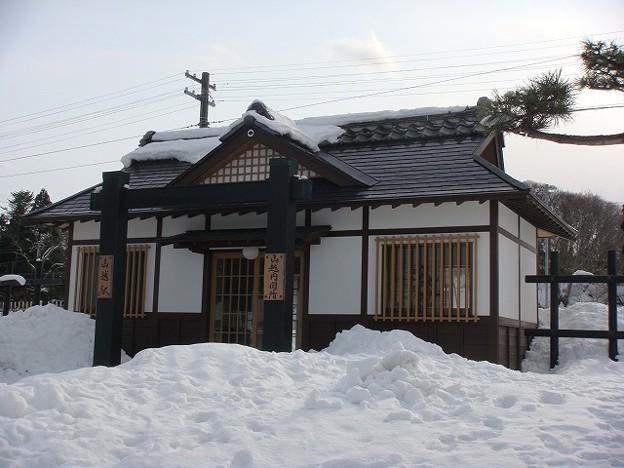 Photos: 山越