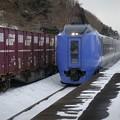 Photos: キハ281系