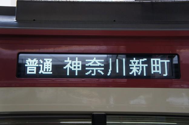 普通 神奈川新町