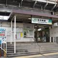 Photos: 浜川崎