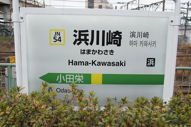 JN54 浜川崎