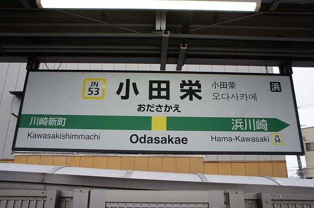 JN53 小田栄