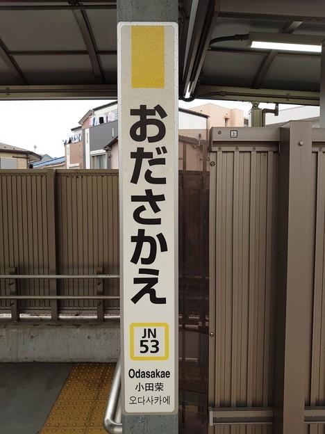 Photos: JN53 おださかえ