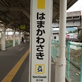 Photos: JN54 はまかわさき