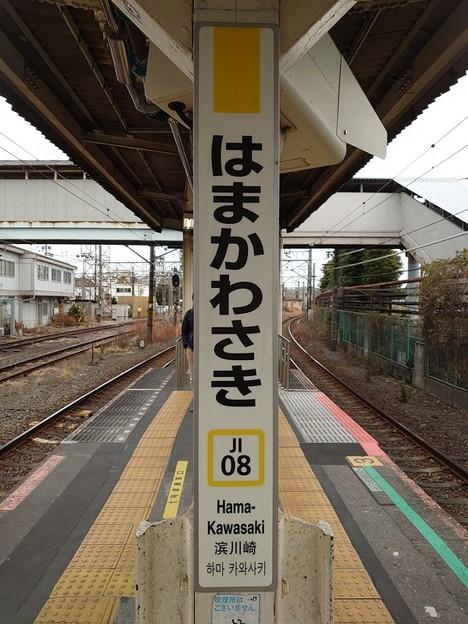 Photos: JI08 はまかわさき