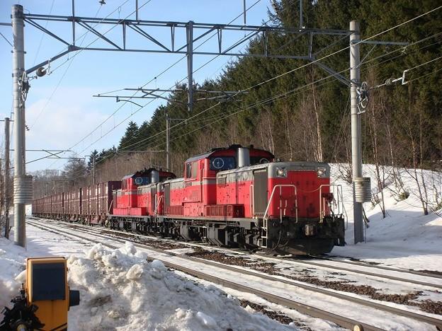 DD51-1045+DD51