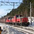 Photos: DD51-1045+DD51