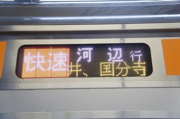 Photos: 快速 河辺