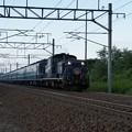 DD51-1095