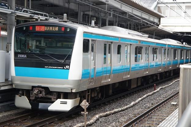 Photos: E233系1000番台