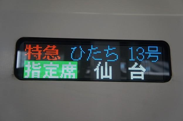 特急ひたち 仙台