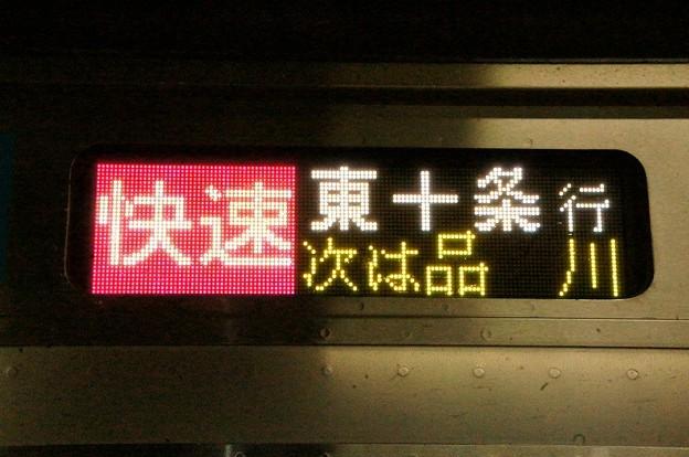 Photos: 快速 東十条