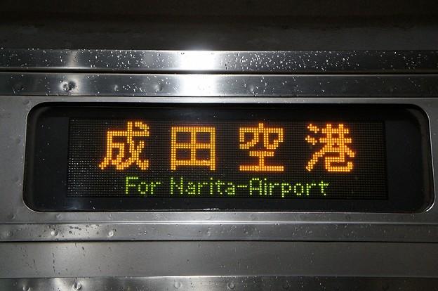 Photos: 成田空港