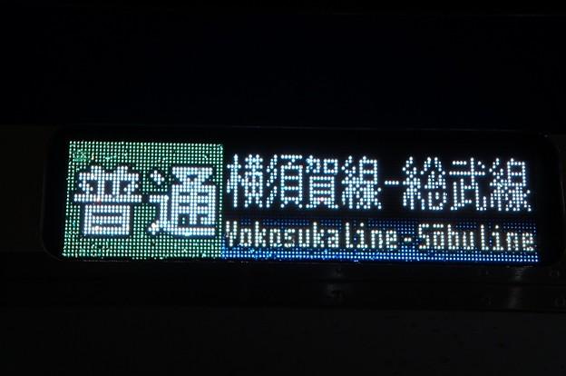 普通 横須賀線ー総武線