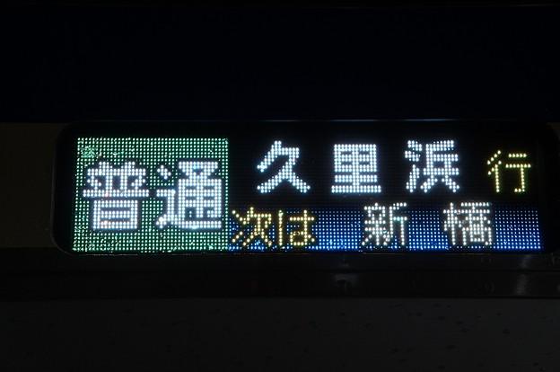Photos: 普通 久里浜
