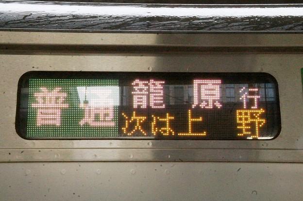 Photos: 普通 籠原