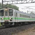 Photos: キハ141系